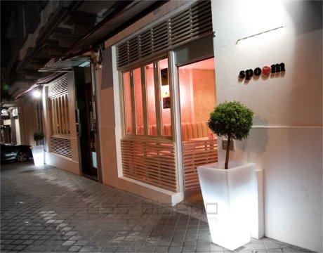 Fachada02_oss diseño_oscar santome estudio_decorador coruña_decorador betanzos_ interiorismo contract hosteleria_restaurante spoom emilia pardo bazan